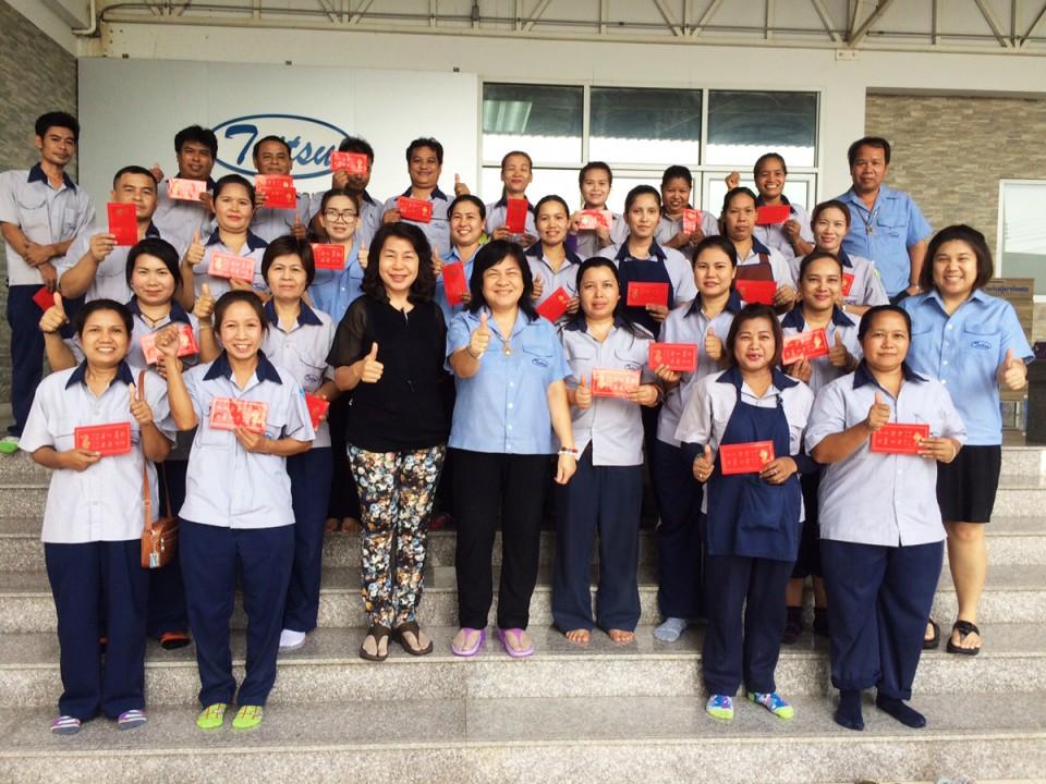 15  พฤษภาคม 2558 มอบทุนการศึกษาบุตรพนักงาน